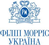 """Філіп Морріс Україна"""